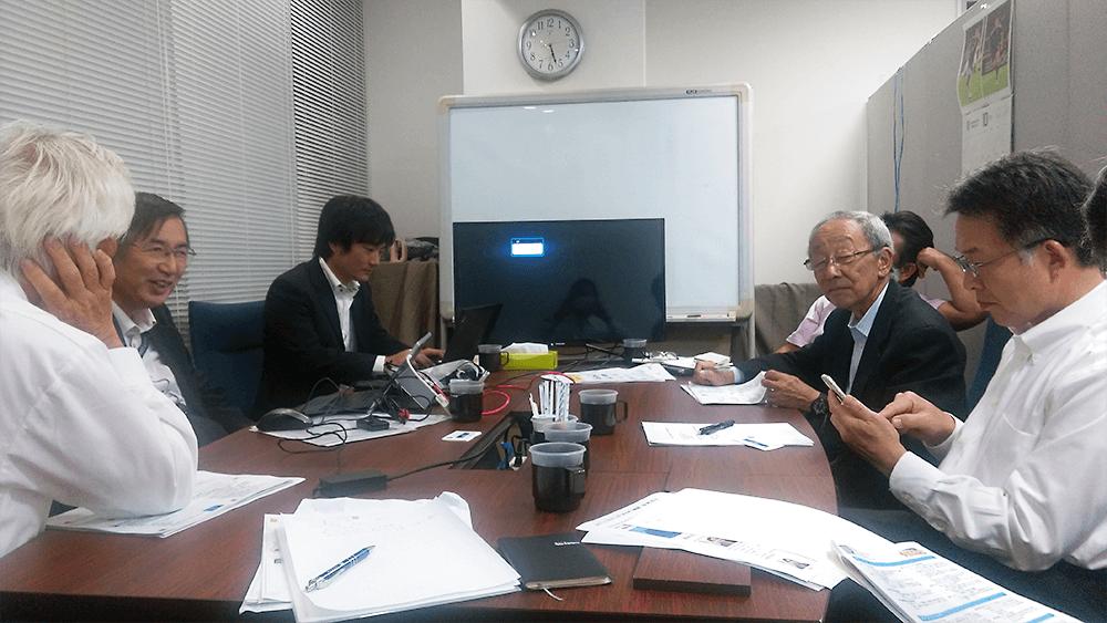 一般社団法人日本国際情報通信協...